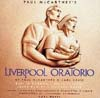"""Liverpool Oratorio"" - 1991"